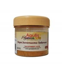 Agulis Pigments, Пигмент Охра золотисто-табачная, 50 гр