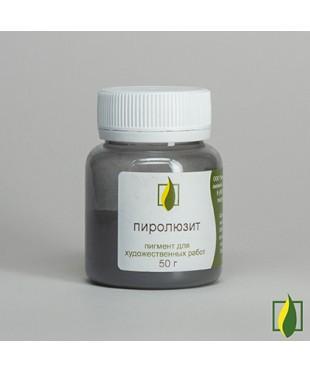 Пиролюзит, пигмент 50 гр.