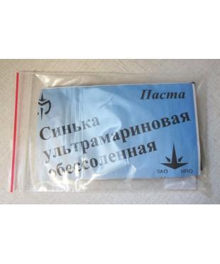 Мусковит Пигмент Синька ультрамариновая обессоленная, 50 г
