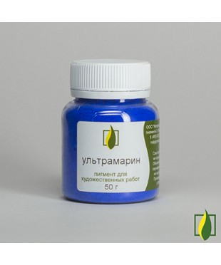 Ультрамарин, пигмент 50 гр.