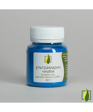 Ультрамарин голубой, пигмент 30 гр.