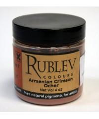 Пигмент RUBLEV 453-1110  Armenian Crimson Ocher 100 г