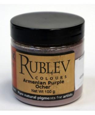 453-1210 RUBLEV Пигмент Armenian Purple Ocher 100 г