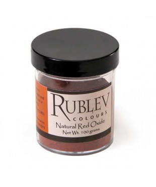Пигмент RUBLEV 450-5110 Luberon Red Oxide (Indian red)