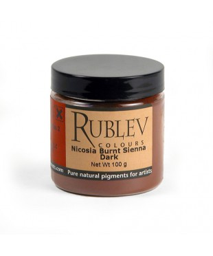 460-6310 RUBLEV Пигмент Nicosia Burnt Sienna Dark 100 г