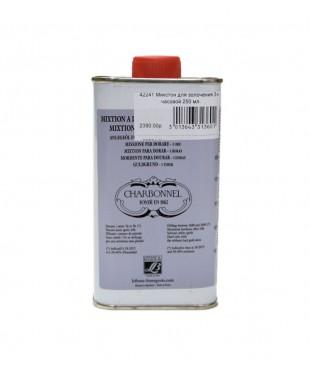 42241Charbonnel Микстион для золочения 3-х часовой 250 мл.